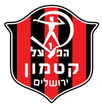 Hapoel Katamon team logo