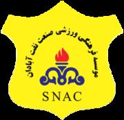 Sanat Naft team logo
