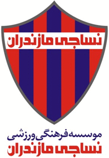Nassaji Mazandaran team logo