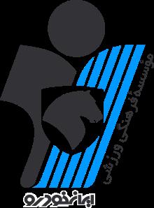 Paykan team logo