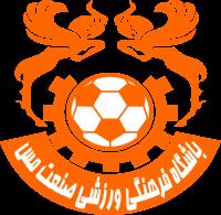 Mes Rafsanjan team logo