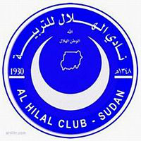 Al Hilal Omdurman team logo