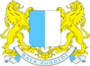 Baia Zugdidi team logo