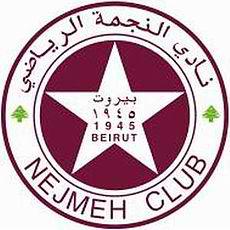 Al Nejmeh team logo