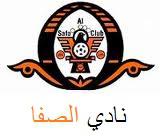 Safa team logo