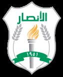 Al-Ansar Beirut team logo