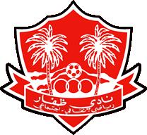 Dhofar team logo