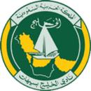 Al-Khaleej Saihat team logo