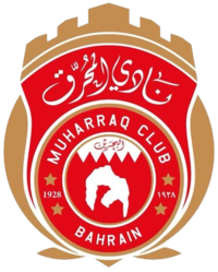 Muharraq Club team logo