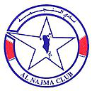 Al-Najma Club team logo