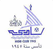 Hidd SCC team logo