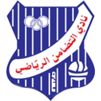 Al-Tadhamon team logo