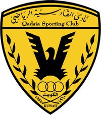 Al-Qadsia team logo