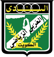 Al-Arabi Kuwait City team logo
