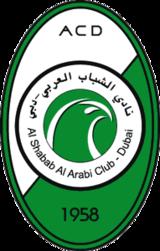 Al-Shabab Dubai team logo