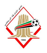 Sharjah FC team logo