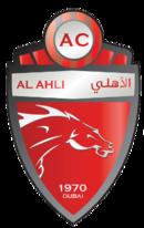 Al-Ahli Club team logo