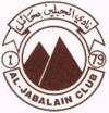 Al-Jabalain team logo