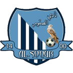 Al-Suqoor team logo