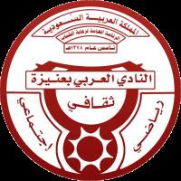 Al-Arabi Al-Saudi team logo