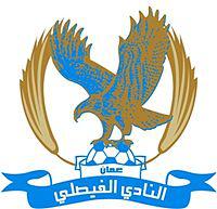 Al-Faisaly Amman team logo