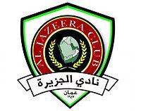 Al-Jazeera Amman team logo