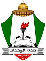 Al-Wehdat SC team logo