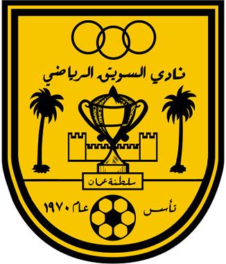 Al-Suwaiq SC team logo