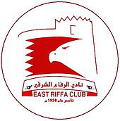 East Riffa Club team logo