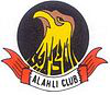 Al-Ahli Club Manama team logo