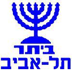 Beitar Tel Aviv team logo
