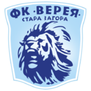 Vereya Stara Zagora team logo