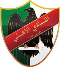 Al-Ahli Amman team logo