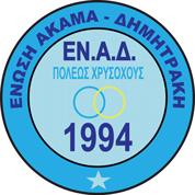 ENAD Polis Chrysohous team logo