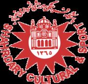 Shahrdari Tabriz team logo