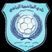 Al-Muzahmiyya team logo