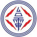 Taipower team logo