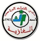 Shabab Al-Ghazieh team logo