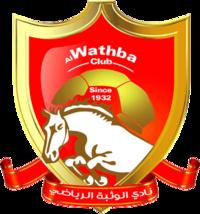 Al-Wathba team logo