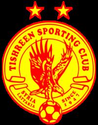 Tishreen team logo