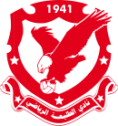 Taliya team logo
