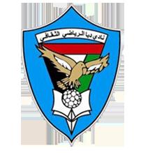 Resultado de imagem para Dibba Al-Fujairah Club