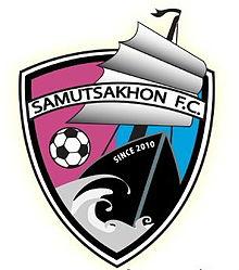Samut Sakhon team logo
