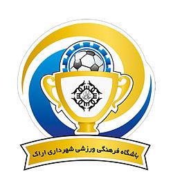 Aluminium Arak team logo