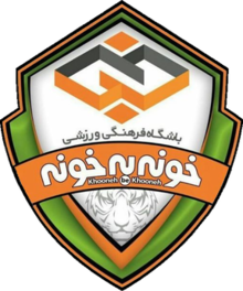 Khoneh Be Khoneh team logo