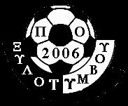 PO Xylotympou 2006 team logo
