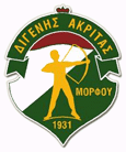 Digenis Akritas Morphou team logo