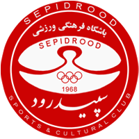 Sepidrood Rasht team logo
