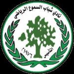 Shabab Alsamu team logo