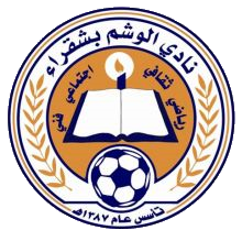 Al-Washm team logo